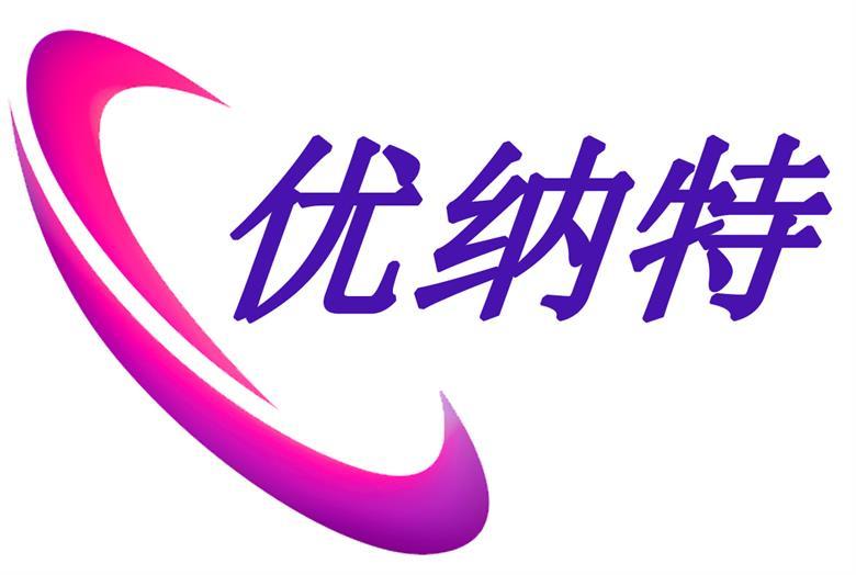 泰安专利申请、外观设计、实用新型、发明专利